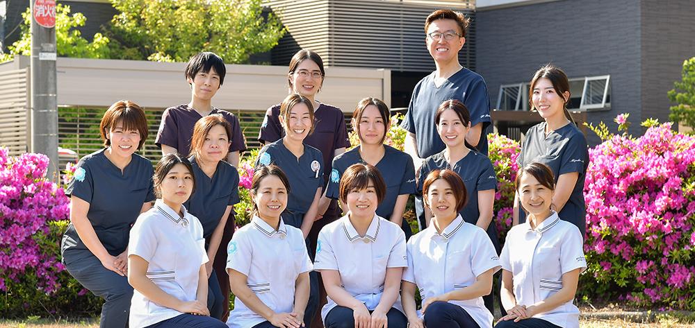 たきなみ歯科が目指している理想の医院像